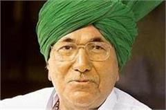 party who fled traitor om prakash chautala