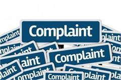more than 6 thousand complaints filed for violation of the code of conduct