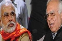 sibal dig at pm said modi cabinet thumb impression