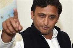 sp rebel leaders had to be expensive akhilesh has expelled from the party