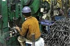 want to develop industry industrialist