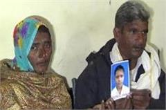 6 months police failed to approach kidnappers parents  self immolation