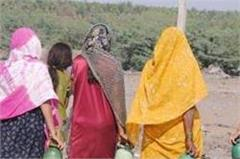 women shaming officials arrived back in the hands of the panchayat office