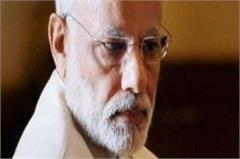 cabinet of modi naresh said politicians can run a good government