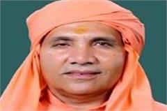 bjp mp sentenced to one year