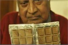 ludhiana man kept swiss chocolate stamp refrigerated for 30 years
