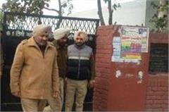 jagraon constituency held peaceful elections