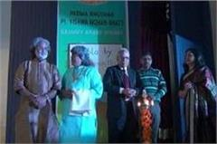 17 confluence cultural festival launched in nit