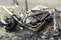 in the motorcycle on fire fight