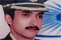 remembered dev bhoomi of he brave whosoever country given the supreme sacrifice