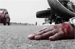 panipat  motorcycle  collision  death