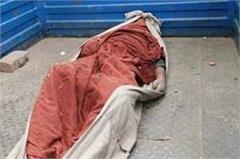 beggar  s body was found in grain market