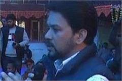 drug free make himachal for anurag appeals