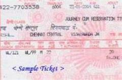 booked a train ticket at the counter will also cancel online now