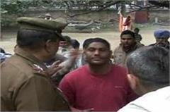 ashram ground case