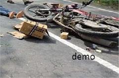 bike driver death