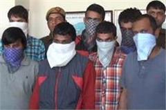 sonipat punk arrest gang war