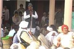 khattar government raging jat  had threatened to intensify agitation