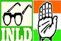 congress and inld raised the matter of recruitment in front ec