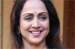 bjp mp hema tell the secret of looking young