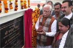 chief minister inaugurated the five ponds pond canal