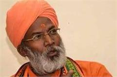do not agree with the statement of the prime minister there sakshi maharaj