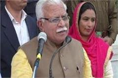 cm khattar controversial statements