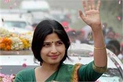dimple yadav can fight by bjp s jaya prada from rampur