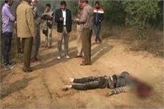 rewari  friend  death  girlfriends  arrested