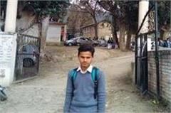 himachal  s student has achieved the milestone  recorded name in top 10 list