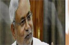 nitis kumar also expressed regret at the sp congress alliance