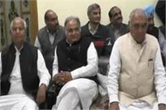 khattar government is likely to change