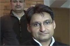 faridabad deepender hooda retirement charge