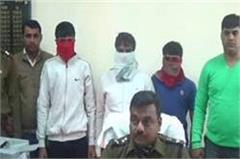 narnaul  panic  police  criminal  arreste