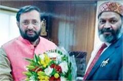 hrd minister prakash javadekar had invited  hp will soon
