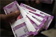 fat deposited in banks during notbandi income tax raids