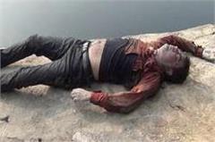 faridabad  missing trader  police  bodies