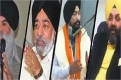 d s g m c election  all parties to claim victory