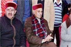 workers take pledge to free the state from congress  dhumal