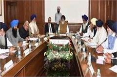 badal held the last meeting of the lee cabinet