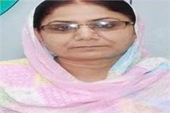 farzana alam resigns as chairperson of punjab waqf board