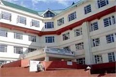 palampur hospital  s big initiative    this   facility will be started with public