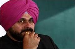 advocate arora warns capt amarinder again