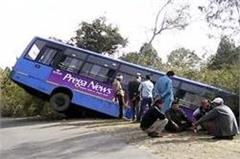 rocker corporation  s bus in the air  averted major tragedy