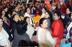 women demanded 50 percent reservation in elections