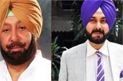 so i have no problem with sidhu working on tv
