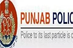 punjab government lowered security of former chief parliamentary secretaries
