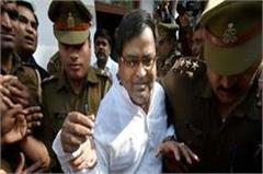 gayatri prasad prajapati who was on bail was arrested by the police