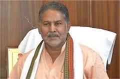 haryana chandigarh rambilas sharma fee