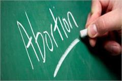 the big game abortion is going on in the district
